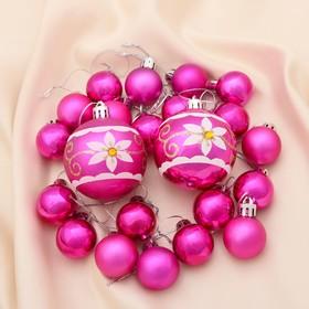 "Christmas balls ""Malinka"" (set 22 PCs.)"