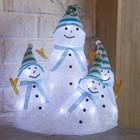 """Фигура акрил. """"Семья озорных снеговиков"""" 28х26х20 см, 30 LED, 220V БЕЛЫЙ"""