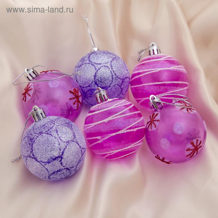 """Новогодние шары """"Волшебная фантазия"""" (набор 25 шт.)"""