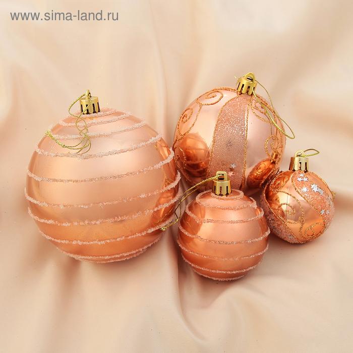"""Новогодние шары """"Карамелька со звёздочками"""" (набор 4 шт.)"""