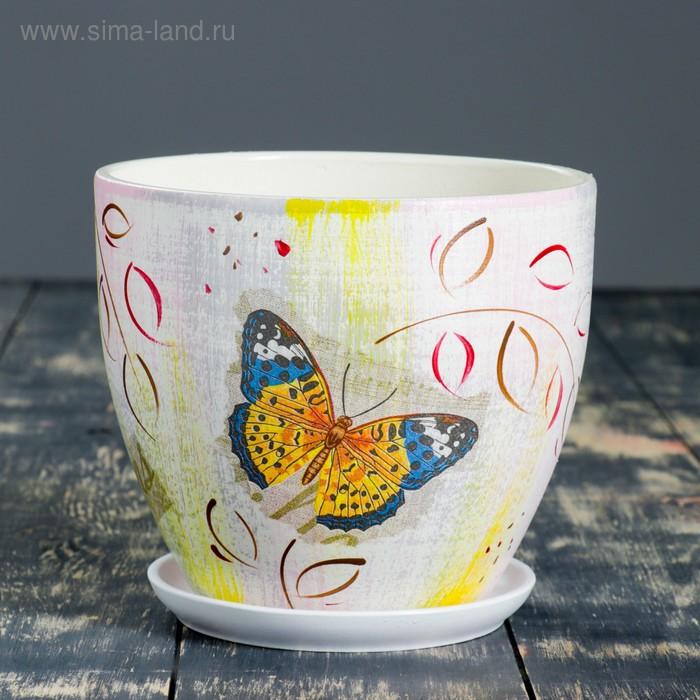 """Кашпо """"Винтаж"""" бабочки 2,6 л"""