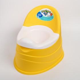 Горшок детский, съёмная чаша, цвет жёлтый