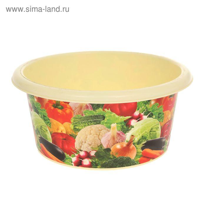 """Таз без крышки 10 л """"Овощи"""", цвет кремовый"""