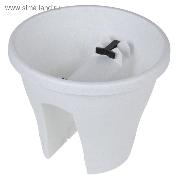 Кашпо 6,5 л на перила d=30 см, цвет белый мрамор