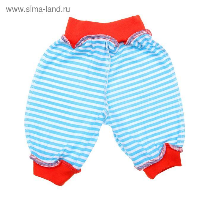 """Штаны для мальчика """"Пираты"""", рост 50 см, голубая полоска"""