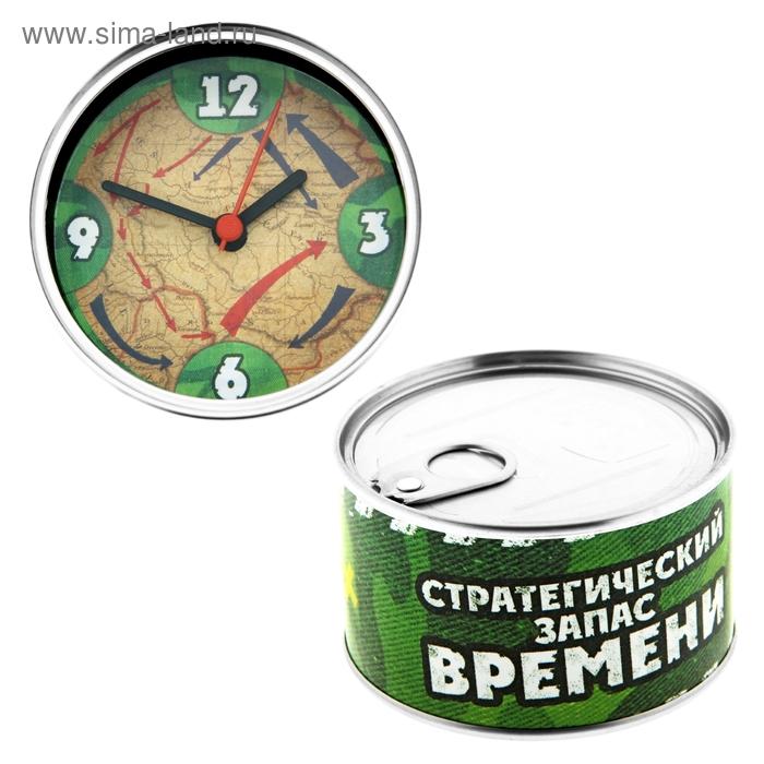 """Часы-магнит в консервной банке """"Стратегический запас времени"""""""
