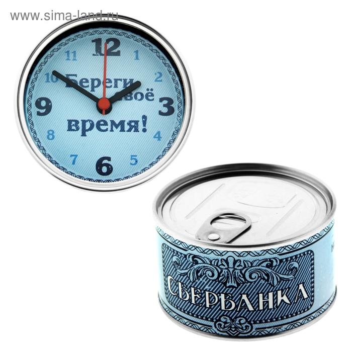 """Часы-магнит в консервной банке """"Сбербанка"""""""