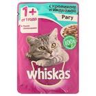 Влажный корм Whiskas для кошек, рагу с кроликом и индейкой, пауч, 85 г