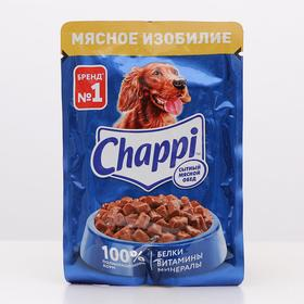 """Влажный корм Chappi """"Мясное изобилие"""" для собак, пауч 85 г"""