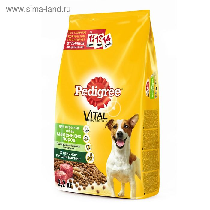 Сухой корм Pedigree для собак мелких пород, говядина, 2,2 кг