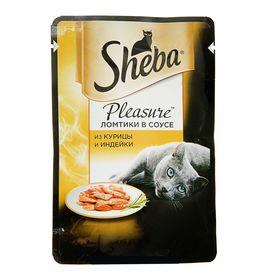 Влажный корм Sheba Pleasure для кошек, курица/индейка, пауч, 85 г