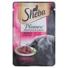 Влажный корм Sheba Pleasure для кошек, говядина/кролик, пауч, 85 г