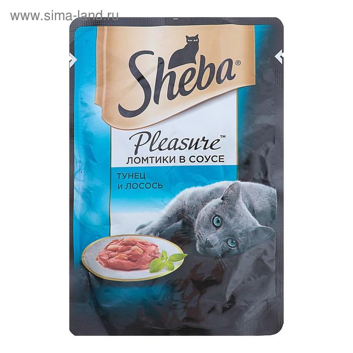 Влажный корм Sheba Pleasure для кошек, тунец/лосось, пауч, 85 г