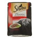 Влажный корм Sheba Pleasure для кошек, говядина/ягненок, пауч, 85 г