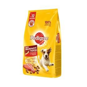 Сухой корм Pedigree для собак мелких пород, говядина, 600 г