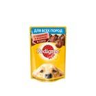 Влажный корм Pedigree для собак, говядина/ягненок в соусе, пауч, 100 г