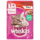 Влажный корм Whiskas для кошек, рагу с говядиной и ягненком, пауч, 85 г