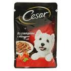 Влажный корм Cesar для собак, говядина с овощами, пауч, 100 г