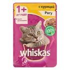 Влажный корм Whiskas для кошек, рагу с курицей, пауч, 85 г