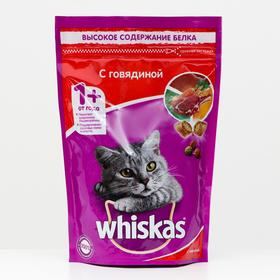 Сухой корм Whiskas для кошек, говядина, подушечки, 350 г