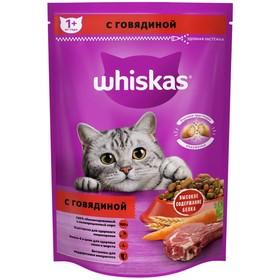 Сухой корм Whiskas для кошек, говядина/кролик, подушечки, 350 г Ош