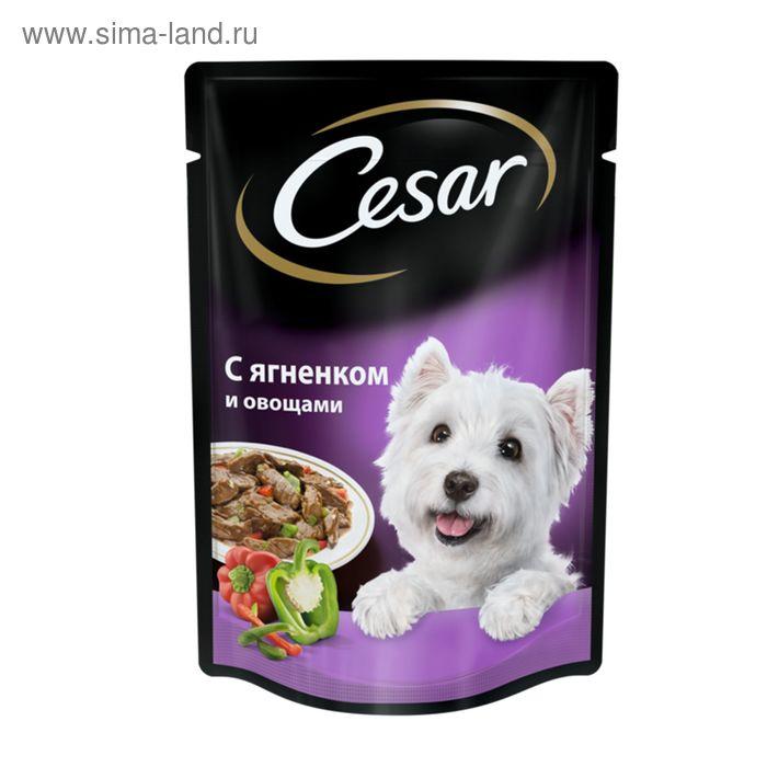 Влажный корм Cesar для собак, ягненок с овощами, пауч, 100 г