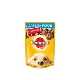 Влажный корм Pedigree для собак, говядина в соусе, пауч, 85 г