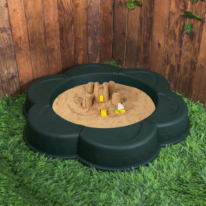 Песочница пластиковая «Ромашка», 120 × 24 × 120 см, тёмно-зелёная