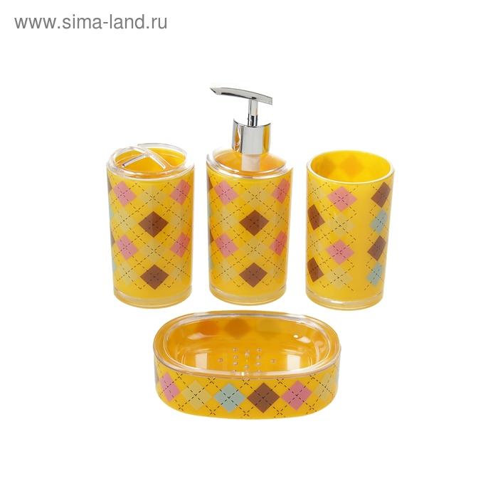 """Набор для ванной """"Цветные ромбы"""", 4 предмета: дозатор для мыла, мыльница, 2 стакана, желтый"""