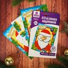 """Новогодняя аппликация объемная 3D """"Дед Мороз"""" со стразами"""