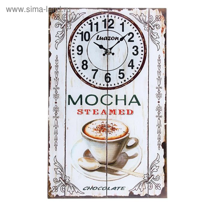 """Часы настенные из стекла """"Чашка кофе Мокко"""""""