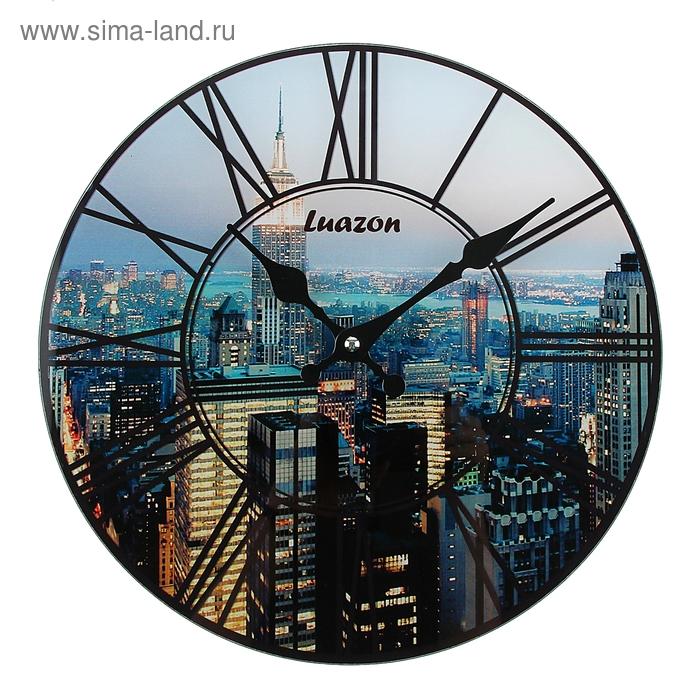 """Часы настенные из стекла """"Нью Йорк"""""""