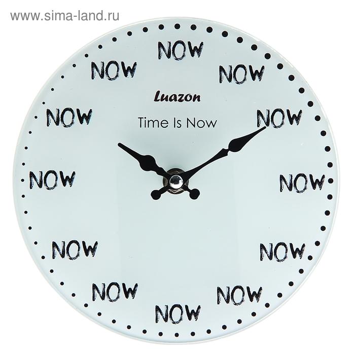 """Часы настенные из стекла с подставкой """"Time is now"""""""