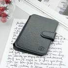 """Чехол-книжка """"Norton"""" для телефона Samsung, 3,2""""-4,2"""", на клеевой основе, цвет тёмно-синий"""