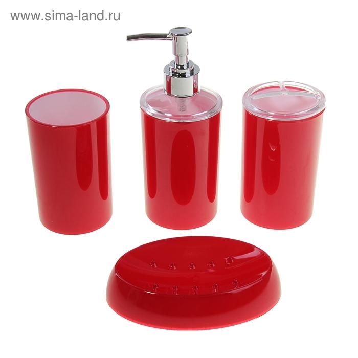 """Набор для ванной """"Яркость"""", 4 предмета: мыльница, дозатор для мыла, 2 стакана, красный"""