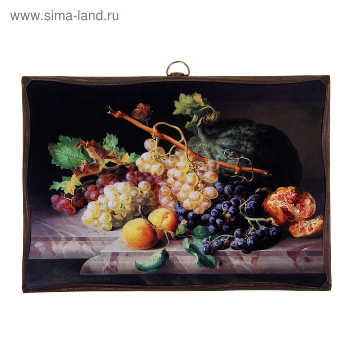 """Картина """"Натюрморт: виноград"""""""