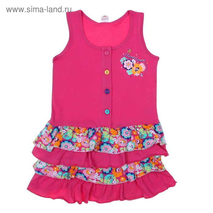 """Сарафан для девочки """"Цветочное настроение"""", рост 116 см (60), цвет розовый CSK 61111_Д"""