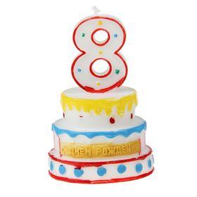 """Свеча-цифра в форме торта """"8"""""""