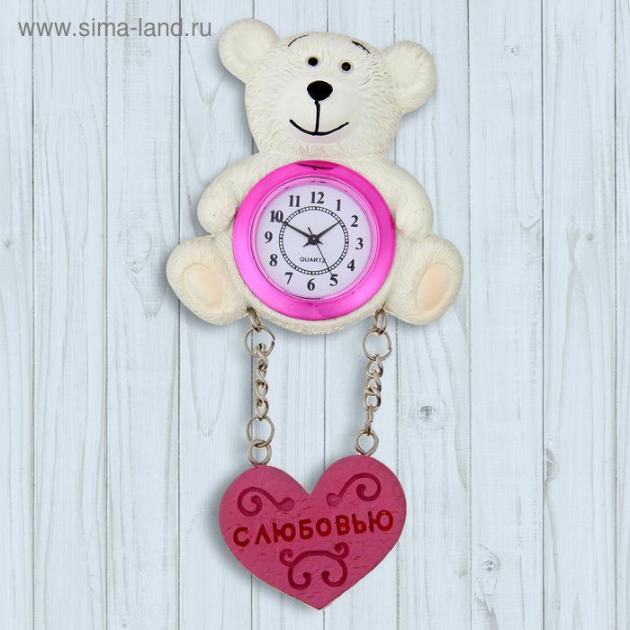 """Часы-магнит """"С любовью"""""""