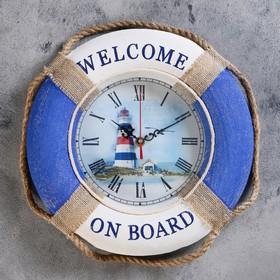 Часы настенные 'Добро пожаловать на борт', микс Ош