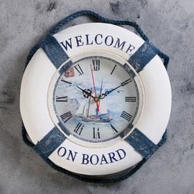 """Часы настенные """"Добро пожаловать на борт. Корабль"""""""