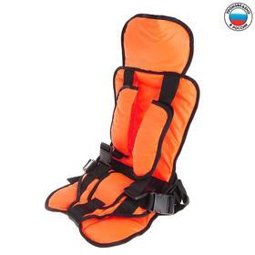 Детское удерживающее устройство «Стандарт», группа 3, цвет оранжевый Ош