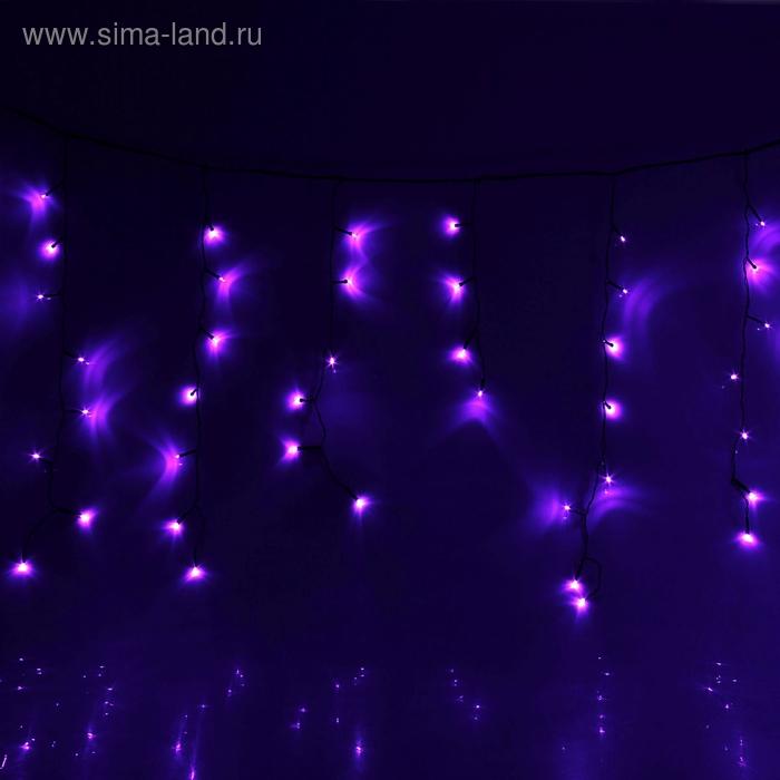 "Гирлянда ""Бахрома"" Ш:2,4 м, В:0,6 м, нить темная, LED-120-220V, контр. 8 р. ФИОЛЕТ"