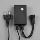 """Контроллер для гирлянд УМС """"Световой дождь"""", до 4000 LED, Н.Т. 5W, 8 режимов"""
