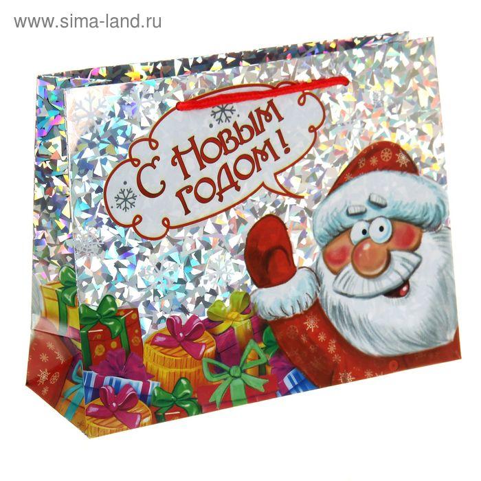 """Пакет подарочный голография """"Дед мороз"""" MS"""