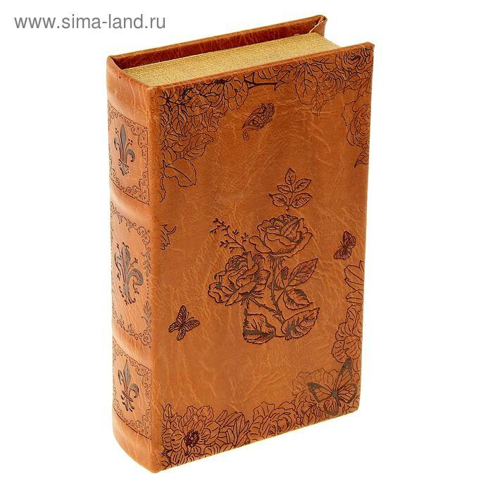 """Сейф-книга """"Пышные розы"""" кожа с тиснением"""