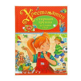 An anthology. The oldest group of kindergarten.