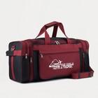 Сумка-трансформер дорожная, 1 отдел, 3 наружных кармана, длинный ремень, цвет черно-бордовый