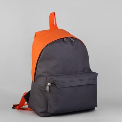 Рюкзак молодёжный на молнии, 1 отдел, 1 наружный карман, серый/оранжевый