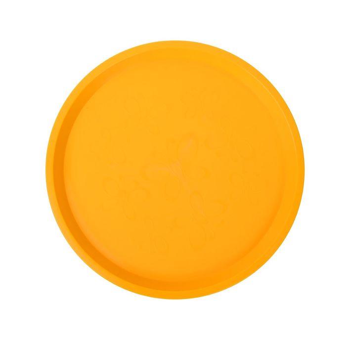 Поднос 33 см Arrivo, цвет солнечный